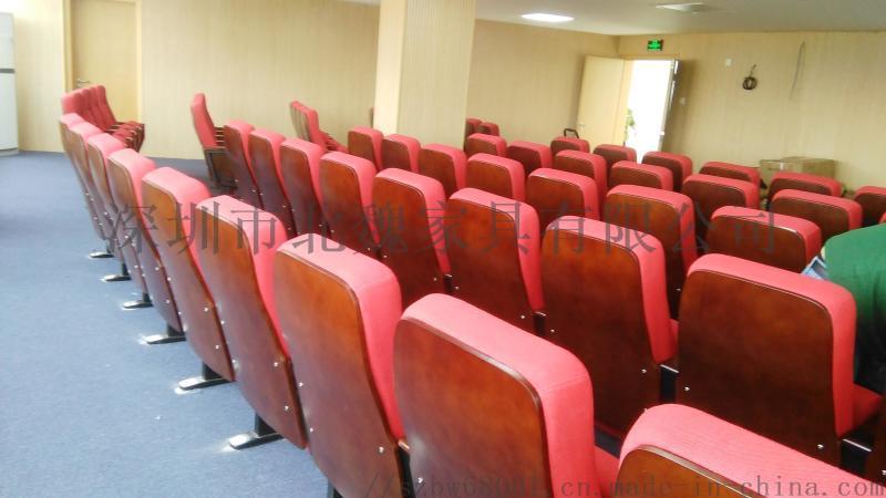 深圳机关学校礼堂椅-政府报告厅椅-报告厅椅子