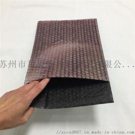 黑色导电气泡袋 黑色导电膜复合气泡信封袋