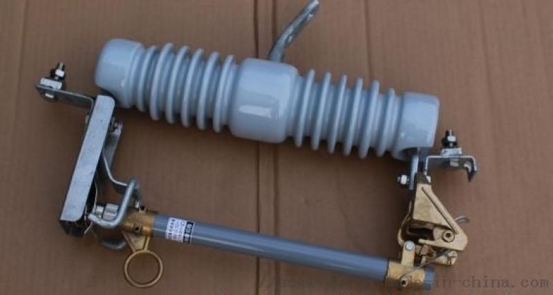 户外柱上10KV高压熔断器RW11-12