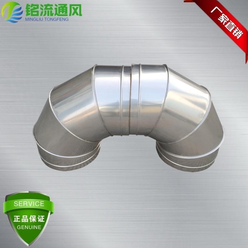 广东定制不锈钢304圆弯头 90度角薄壁咬口弯头