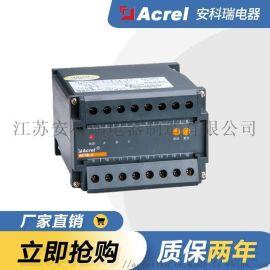 ACTB-3过压保护器 厂家直供