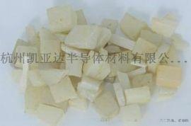 高纯4N99.99%硫化锌ZnS凯亚达