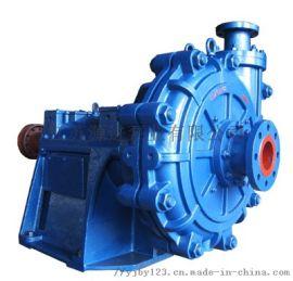 卧式矿用渣浆泵 江苏渣浆泵 高铬合金耐磨渣浆泵