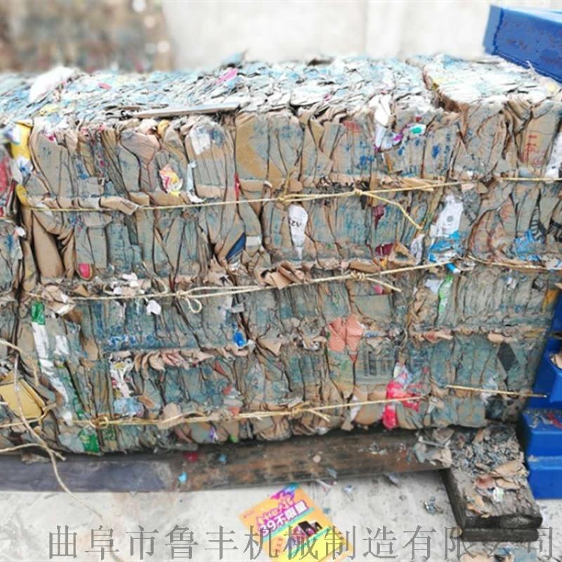 單槓噸包袋打包機服裝扎捆機供應商