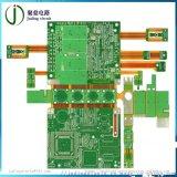 深圳软硬结合板厂家打样 多层板 批量生产