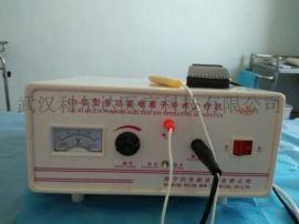 GX-III多功能电离子手术治疗仪