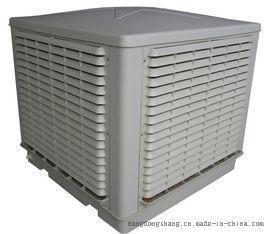 水冷空调,冷风机,环保空调