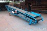 PVC输送带哪里卖    皮带输送机哪种耐用