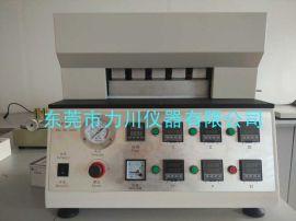 热封试验仪 包装袋热封强度测定仪 涂布纸热封检测仪