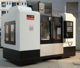 设备厂家模具加工中心能快移能重切