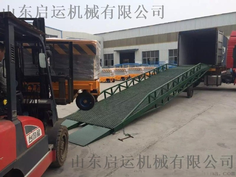上海市闸北区 虹口区直销启运移动式登车桥 装卸平台 固定式登车桥  大吨位登车桥
