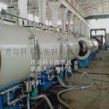 大口径PE供水管设备 pe管材生产线