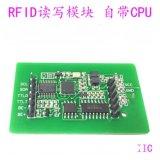 RC522 RFID射頻卡讀卡模組串口usbYL0202 Y13R