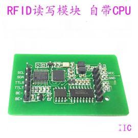 RC522 RFID射频卡读卡模块串口usbYL0202 Y13R