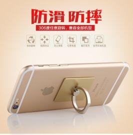 通用 手机指环支架 苹果6plus卡扣粘贴式平板懒人支架