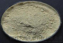 納豆激酶 20000FU