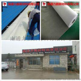 钢结构用防水透气膜,隔气膜 厂家直销
