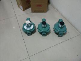 美国fisher DFF 绿色燃气减压阀R622-DFF中转低调压器