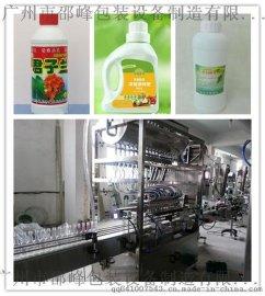 水培生根剂 花卉营养液 绿叶王灌装机 自动化灌装拧盖贴标机生产线