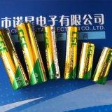 诺星原装7号电池 七号电池 遥控器电池AAA碱性电池有空运报告