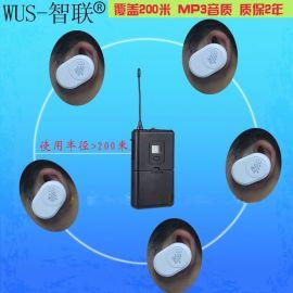 无线讲解器耳机 导游系统 促销包邮 解说器 导览 蓝牙便携接收机