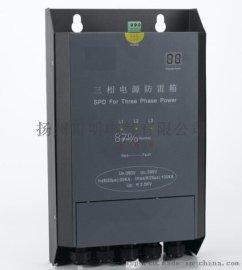单相220v20ka电源防雷箱批发价格
