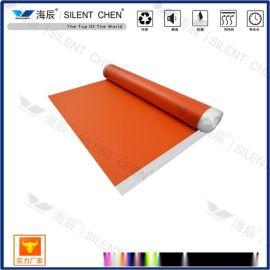 厂家批发零售 实木地板 强化地板 复合地板专用 地垫防潮垫