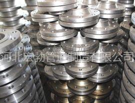 湖北咸宁镍钢法兰高压对焊法兰生产厂家出厂价格