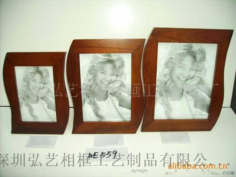 胡桃色木制相框,欧式古典相框,创意组合相框,实木相框