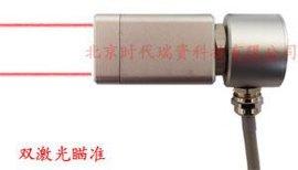 HE-155红外测温仪,红外测温探头,红外温度传感器