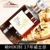 日本原装进口洋酒 Hibiki 响17年威士忌700mlV-0010017