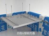 成都鋁方通廠家-成都定製鋁方通吊頂