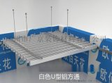 成都铝方通厂家-成都定制铝方通吊顶