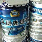 SBS改性瀝青防水塗料 廠家批發高分子防水塗料