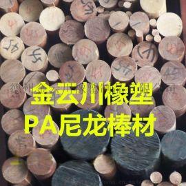 高分子聚乙烯防冲耐磨塑料板