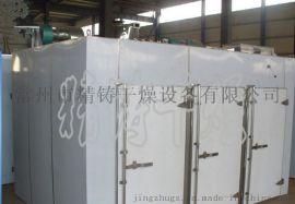 供应箱式干燥设备 多功能离心风机式颜料专用热风循环烘箱-干燥机
