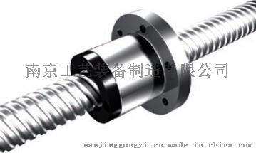 南京工艺DGF/DGZ型内循环端盖式滚珠丝杠副