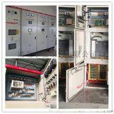 操作簡便的高壓固態軟起動器    起動櫃廠家直銷