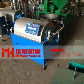 新型花生油过滤机 离心式滤油机 自动排渣过滤机 菜籽油滤油机