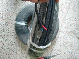 耐高温热电偶补偿导线 KX高温线