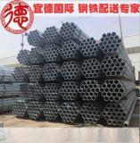 上海热镀锌管批发 热镀锌管生产商 上海热镀锌管价格 宜德供