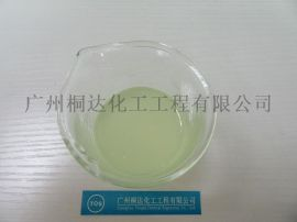 SSZ-181 水性环氧固化剂、水性环氧乳液固化剂、水性环氧树脂固化剂。优异的耐盐雾、耐水、耐介质性能;良好的机械稳定性和储存稳定性;施工方便;交联速度快。搭配