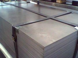 溢达供应BLC汽车钢板BLC冷轧板产品价格