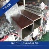 广东省316不锈钢矩形管丨佛山市304不锈钢矩形管厂