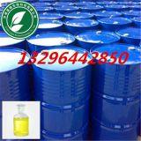 二甲基二硫厂家CAS#624-92-0