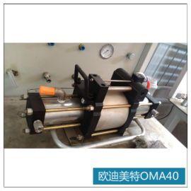 厂家供应气体增压泵