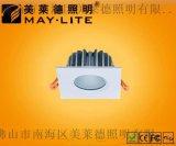 COB嵌入式压铸浴室灯      ML-C1224