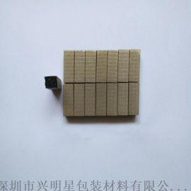 深圳兴明星导电泡棉,导电泡棉价格、导电泡棉生产厂家