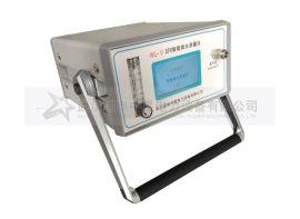 国电中星WL-V 高精度sf6微水测量仪