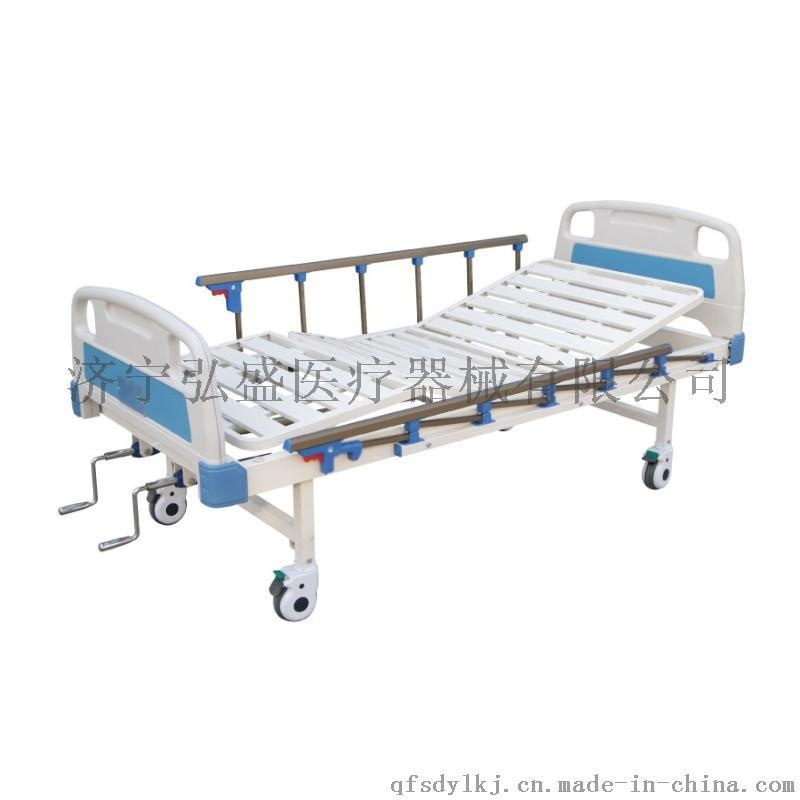 ABS床头条式双摇床弘盛A14ABS床头条式双摇